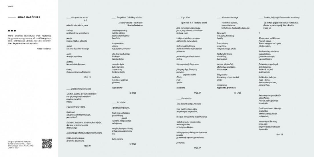 Aidas Marčėnas | Poezija