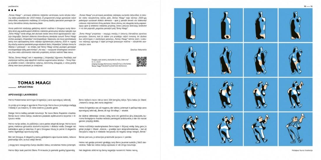 Tomas Maagi  | Apsakymai